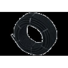 1012859 Кожух Uponor синий 25/20 мм для труб 16 мм, бухта 50 м